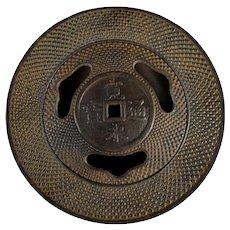 Antique Chinese bronzed cast iron incense burner