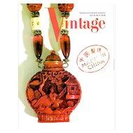 Vintage Fashion and Costume Jewelry Magazine Vol.16 No.4 2006