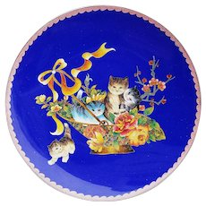 "Vintage Chinese Hand Painted Cloisonné Plate With a ""Basket of Kittens"" 10-1/8"" Scenic Enamel Plate"