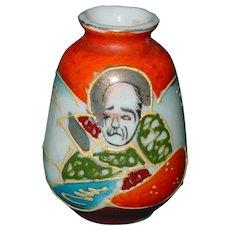 Vintage Occupied Japan Miniature Satsuma Vase Great Orange Color