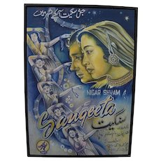 "Indian ""Bollywood"" original painting promoting movie ""Sangeeta"""