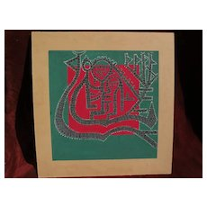 BEDRI RAHMI EYUBOGLU (1913-1975) important Turkish fine art modern painting
