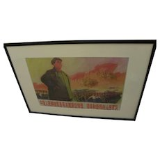 Communist Chinese Mao era glorious military propaganda poster