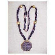 Lapis & Gold Necklace w/Kufic Script