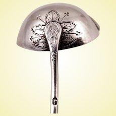 Elegant French 950 silver soup ladle