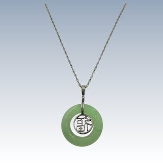 VINTAGE Good Luck Jadeite Circle with Sterling Chain