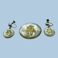 VINTAGE  Mother of Pearl  Earring and Brooch Set with Gold tone Letters