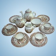 C1890 Child's TEA SET Little Mae with Eggs Sepia Brown 20 Pcs Charles Allerton Staffordshire England