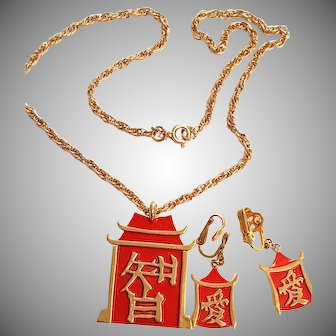 EXOTIC Trifari Asian Inspired RED Necklace & Dangling Clip Earrings