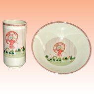 Minton Royal Doulton Golden Days Bowl and Vase Set