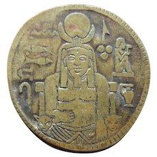 Vintage Egyptian Magic Bronze Coin Token