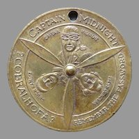Captain Midnight Skelly Oil Spinner Coin Token 1940