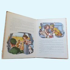 Vogue Ginny Book, Ginny's First Secret by Lee Kingman 1958 Phillips Publishing Inc.