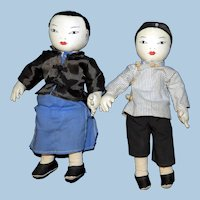 Pair of Vintage Cloth Chinese Dolls