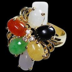 18K Yellow Gold Six Stone Jade Ring