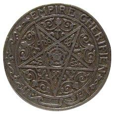 1910s Morocco Silver 10 Centimes Coin