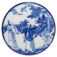 Chinese Qing Dynasty Blue & White Round Plaque