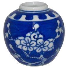 Vintage Miniature Chinese Porcelain Ginger Jar