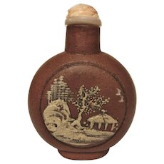 A Rare Qianlong Mark and Period Yixing Snuff Bottle 18th C - Red Tag Sale Item