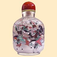 A Large Antique Inside Painted Chinese Snuff Bottle signed 永寿田 Yong Shou Tien