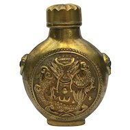 An Excellent Gold Gilt Antique Chinese Snuff Bottle 1875-1908