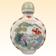 An Interesting Antique Chinese Porcelain Snuff Bottle Xiangqi Game 象棋