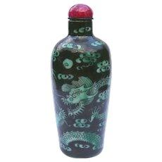 A Rare Famille Noir Porcelain Antique Chinese Snuff Bottle