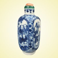 An Unusual Porcelain 19th C Antique Chinese Snuff Bottle