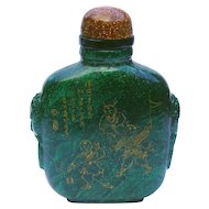 A Fine Antique Etched Malachite Chinese Snuff Bottle