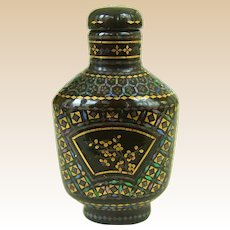 An Antique Laque Burgauté Chinese Snuff Bottle Signed Ch'ien Hsing