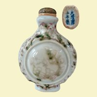 An Antique Provincial Porcelain Snuff Bottle With Rare Shunzhi Qing Reign Mark