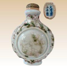 An Antique Provincial Porcelain Snuff Bottle With Rare Shunzhi Qing Reign Mark