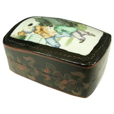 An Exquisite Antique Chinese Lacquer Shard Box