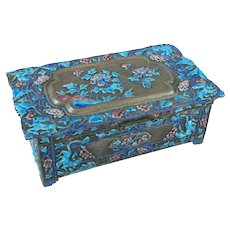 An Exquisite Antique Chinese Silvered Enamel Box