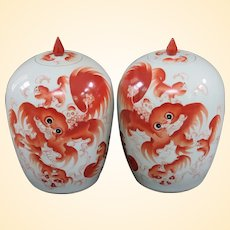 A Large Pair of Chinese Shishi Decorated Ginger Jars