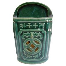 A Neat Antique Chinese Chopstick Holder - Hangs on Wall! - Red Tag Sale Item