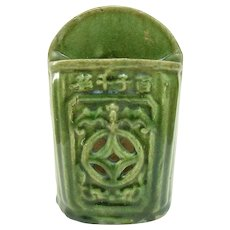 An Antique Chinese Stoneware Chopstick Holder