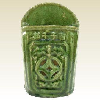 An Antique Chinese Stoneware Chopstick Holder