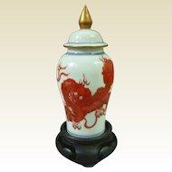 An Amazing Antique Japanese Miniature Kutani Foo Dog Shishi Meiping Covered Vase