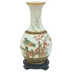 A Beautiful and Unusual Antique Edo Japanese Satsuma Vase on Stand