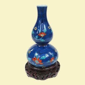 A Vintage Japanese Porcelain Gourd Vase Signed