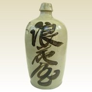 A Big Beautiful Antique Japanese Stoneware Sake Bottle C1850