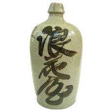 A Big Beautiful Antique Japanese Stoneware Sake Bottle C1850