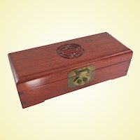 A Beautiful Vintage Rosewood and Sandalwood Chinese Jewelry Box
