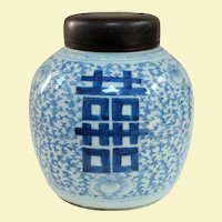 A Large Antique Chinese Double Happiness and Pea Vine Ginger Jar 雙喜