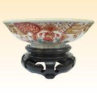 Antique Japanese Kutani Natsu-Jawan Tea Bowl Edo Period 夏茶碗