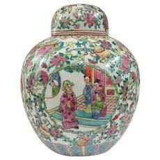 A Large Old Elaborate Chinese Porcelain Ginger Jar