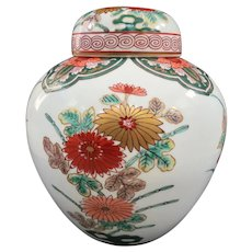 A Big Vintage Japanese Imari Ginger Jar