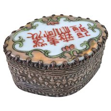 A Small Old Tibetan Pottery Shard Box With Chinese Characters