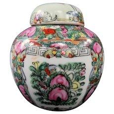 A Cute Little Vintage Famille Rose Ginger Jar